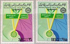 LIBYEN LIBYA 1978 634-35 721-22 Arab Cultural Education Org. Kulturbund MNH