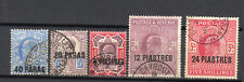 GB British Levant used in BEYROUT 1885-1905  3 complete sets / LEBANON / TURKEY