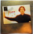 Tsai Chin Cai Qin 蔡琴 回到未来 By 飞碟 CD Album