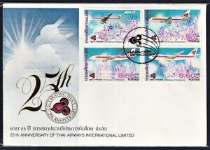 Thailand 1985 25th Anniversary of Thai Airways International Limited FDC