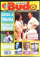 Arts Martiaux Kyoiku Budo n°5 du 4/1994; Aikido/ Les armes du Wushu/ Kamae/ Koko