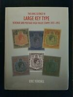 The King George VI Large Key Type Revenue & Postage High Value Stamps 1937-1953