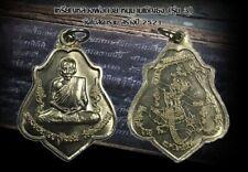 A Coin Hanuman is LP Kuay,Wat Kositaram, Thailand, Year 1978, Thai Buddha Amulet