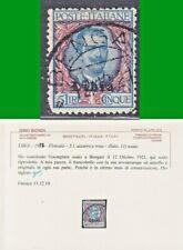 COLONIE LIBIA 1912 Tipo FLOREALE n. 11 5L US certif