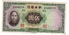 Cina  China  5 yuan   1936   qFDS aUNC     pick 217a lotto  2089