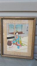 "Japanese Woodblock Print""by Eiichi Kotozuka Excellent with & Framed"