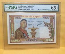 "1957 Laos, Banque Nationale 100 Kip P-6a ""RADAR"" Serial PMG 65 EPQ"