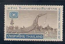 Thailand 1967 Sc # 489 Mnh Og (48429)