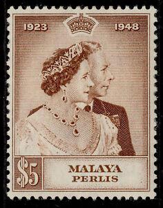 MALAYSIA - Perlis GVI SG2, $5 brown ROYAL SILVER WEDDING, M MINT. Cat £32.