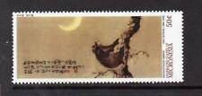 MICRONESIA MNH 2004 SG1243 NEW YEAR - YEAR OF THE MONKEY