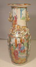 More details for chinese canton famille rose 19th century 10