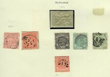 S33748 INDIA HYDERABAD from 1869 MH*/Used lot as per 5 scans