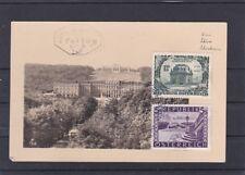1952 FDC Tiergarten Schönbrunn mit 5S aus 1948 auf Reco Karte mit Sonderstempel