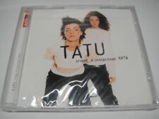t.A.T.u./TATU 'The Best and Outrageous Hits' CD Sealed