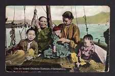 105334 AK Singapore 1909 Life on board Chinese Sampan Hausboot 3 Gernerations