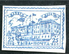 📅Tannu Tuva🐫19th issue. Year 1942. Sc. 117. Local stamp. MNG. CV $950.