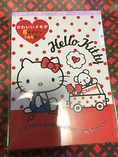 Hello Kitty memo book 144 sheets 8 kinds made in Japan 10.6cm x 15cm