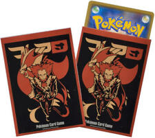 1x Japanese Pokemon Center Secret Teams Team Flare Lysandre Sleeves 64ct NEW!
