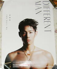 Vanness Wu Different Man Taiwan Promo Poster (Ver.B)