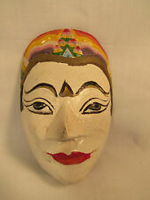Vintage Javanese Jav