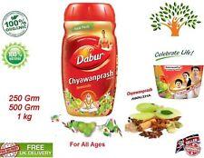 Tutte le età Dabur Chyawanprash awaleha ayurvedici immunità a base di erbe Vegetariana