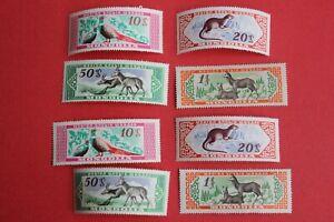 1974 Mongolia stamp bird  unused #8