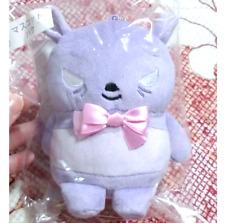 "Baku Mascot ""Sanrio Winning Lottery Kuromi Winning Lottery"" Sanrio My Melody"