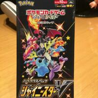 Pokemon High class pack Sword & Shield Shiny Star V  1Box
