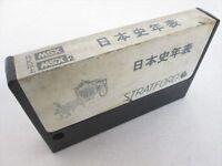 MSX NIHONSHI NENPYO Japanese History Cartridge only Import Japan Game _cc msx