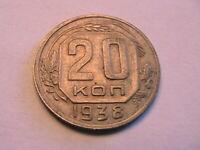 1938 Russia 20 Kopeks Extra Fine XF+ Original Toned USSR Soviet Union World Coin