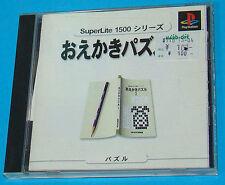 Oekaki Puzzle Vol. 3 - Sony Playstation - PS1 PSX - JAP Japan