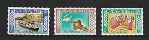 1977 ST HELENA - Silver Jubilee - Full Set of Three - MNH.