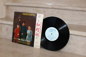 Lp Peking opera. selections from the red lantern (M-819)