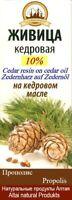 Zeder Nuss Öl, Zedernharz 10%, Propolis 1%, Kaltpressung, живица + прополис