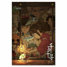Spirited Away Poster  Chinese Promotion Art 02  High Quality Prints