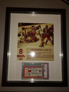 1976  Bruins  Soviet Red Army SUPER SERIES TICKET PSA +PICTURE FRAME -BOBBY ORR
