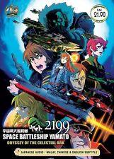 DVD Anime Space Battleship Yamato 2199 Odyssey Of The Celestial Ark English Sub