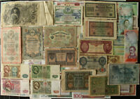Lot 100 PCS Different World Banknotes Germany Russia Empire Old Paper Currency
