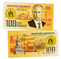 Set of 12 banknotes Aircraft of Russia in the war 1941-1945 in album Russia