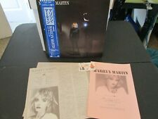 MARILYN MARTIN-ST 1986 Japan Vinyl LP--with Press Kit, Liner Notes, Card and Obi