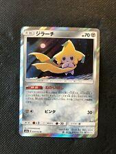 Pokemon Card Jirachi 034/052 SM8A Team Up Dark Order Holo Japanese 2018 NM