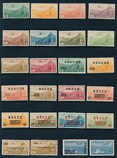 """1940-1955 China """"AIRMAILS & MORE""""  (40+) ISSUES AS SHOWN; CV $50+"""