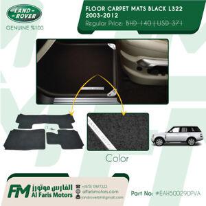 FLOOR CARPET MATS BLACK RANGE ROVER L322 2003-2012 EAH500290PVA - LHD