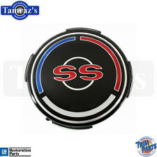 1967 Chevy Impala SS Hub Cap Wheel Cover Center Emblem - Made in the USA