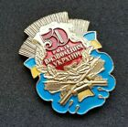 Vintage+Original+Pin+Badge+Button+pins+medal+50+Years+of+Liberation+of+Ukraine