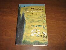 THE COVENANT: TEN STORIES by Yehuda Yaari 1965 Hardcover w/ DJ