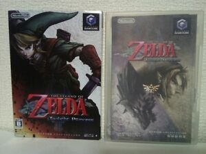 Nintendo GameCube The Legend of Zelda Twilight Princess From Japan