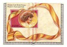 VINTAGE CLASSICS - Maldives 2154 - Irena Szewinska Gold Medal Winner - S/S - MNH