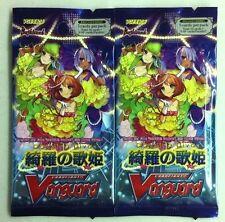 2x Lot Cardfight Vanguard Dazzling Divas Extra Booster 5-card/pack English EB06