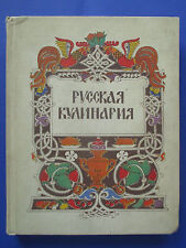 Russian Cookery - USSR Soviet Russian Cuisine Cooking Book 1981